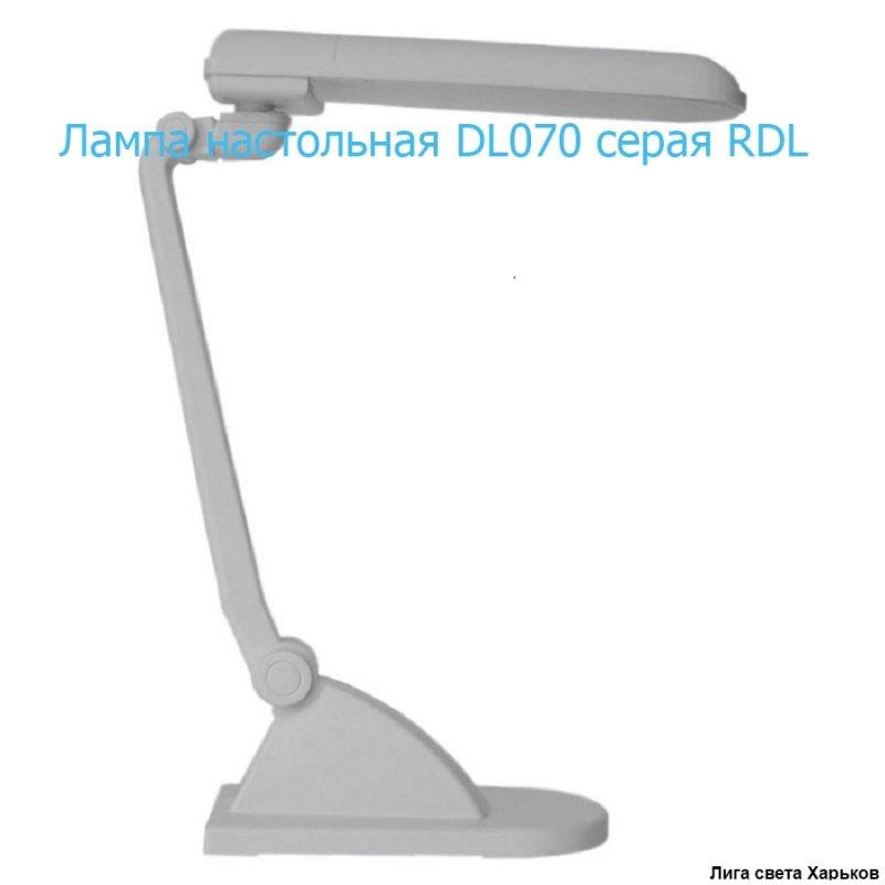 Настольная лампа Ultralight DL070