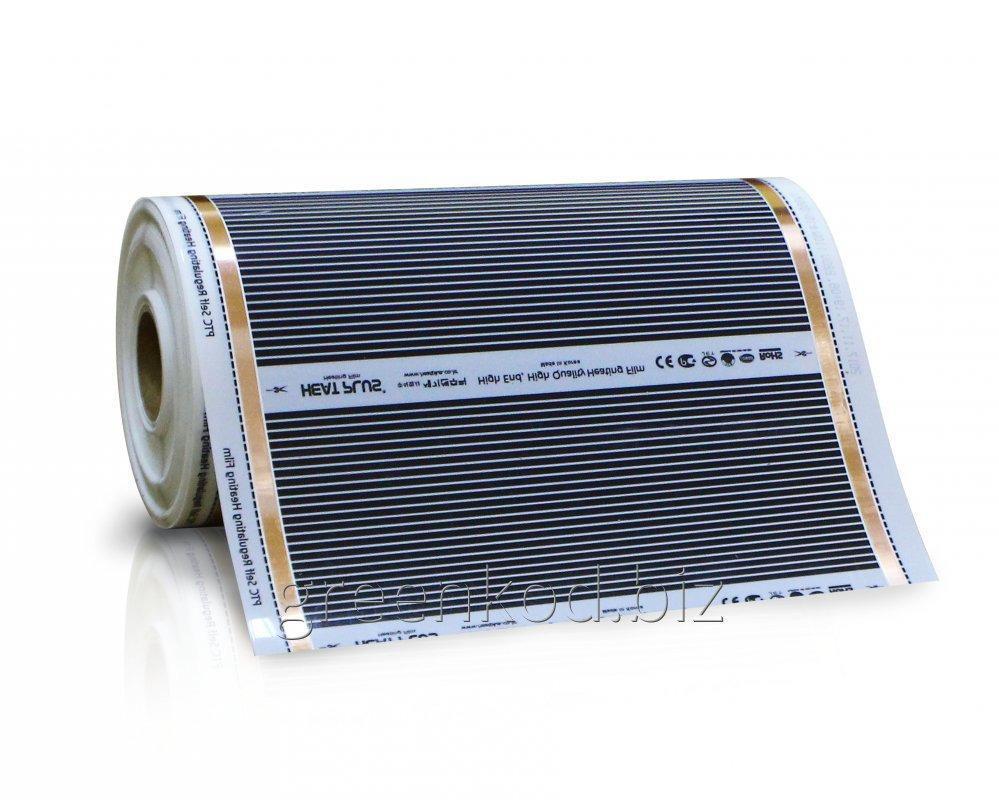 Инфракрасная плёнка Heat Plus Standart SPP-305-110 саморегулирующая