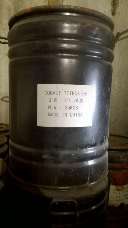 Оксид кобальта для керамики