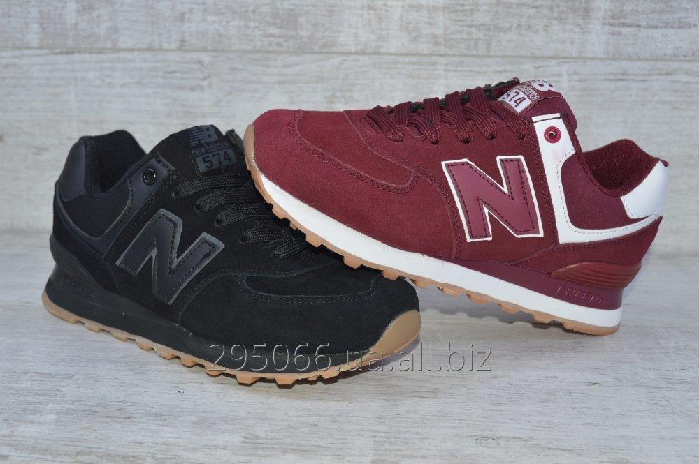 newest af6c6 704d0 Women's New Balance 574 sneakers, two colors
