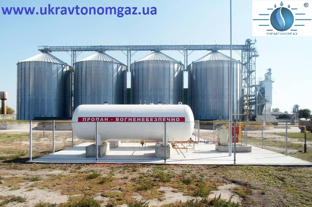 Газоснабжение предприятия, автономное газоснабжение пропан-бутан
