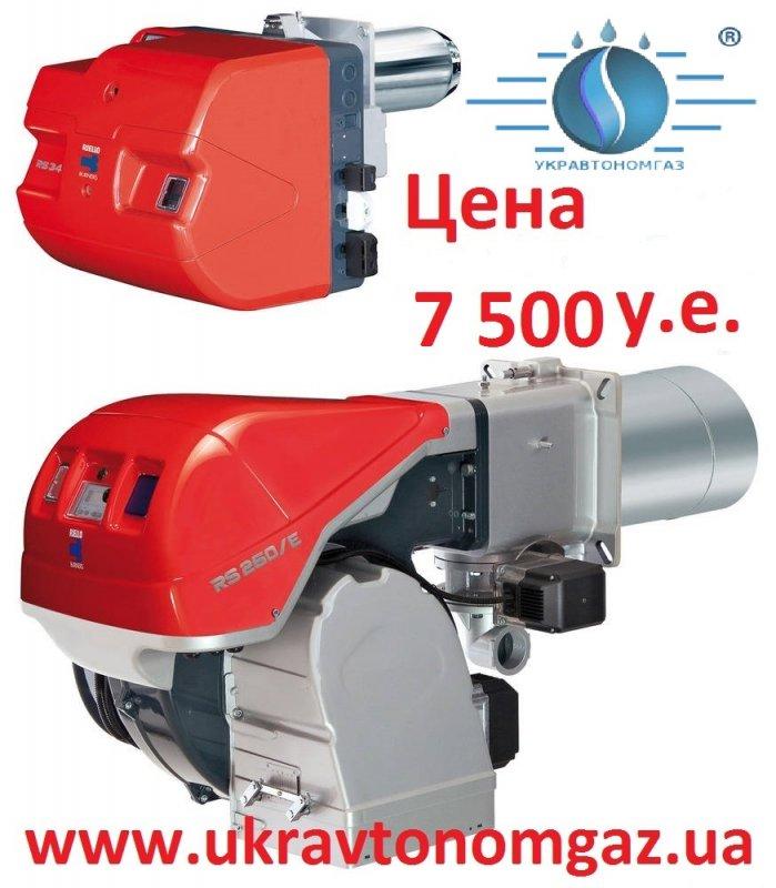 Газовая горелка Riello RS 100, 1163 кВт, природный газ / LPG, автономное газоснабжение пропан-бутаном, СУГ, LPG