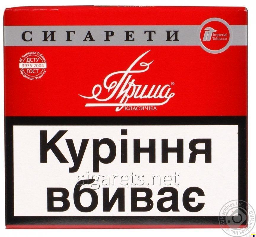 Купить сигареты с доставкой по почте от блока без предоплаты лицензия на продажу табачных изделий для ип 2020 цена