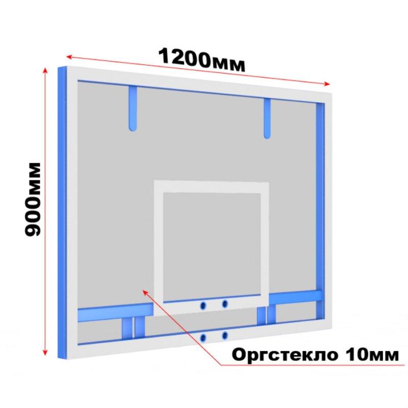 Щит баскетбольный тренировочный  из оргстекла 10 мм.