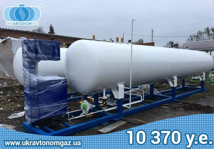 Газовая заправка 9,5 м3, заправки АЗС, газовые АЗС на пропан бутане, lpg заправки