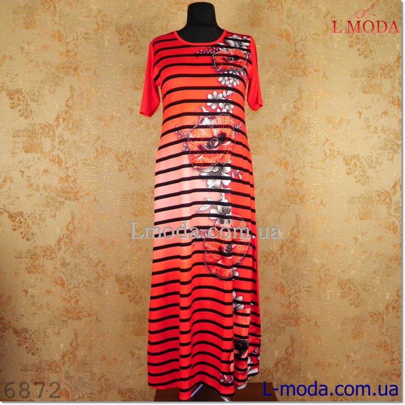 Платье с коротким рукавом 52
