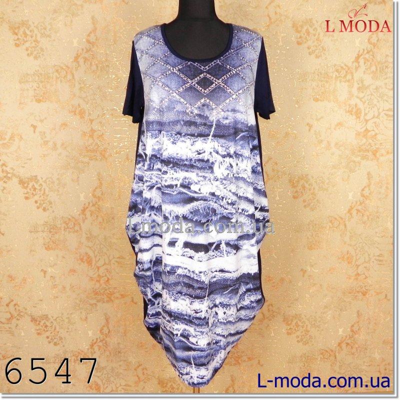 Платье весна лето варенка 52, арт. 051-4576