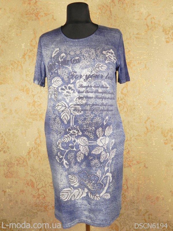 Платье весна лето с стразами 52, арт. 6194