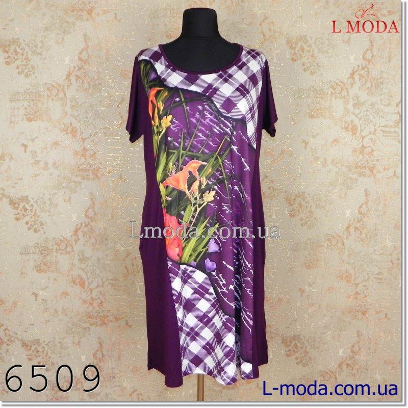 Платье в клетку с цветами 56, арт. 45601