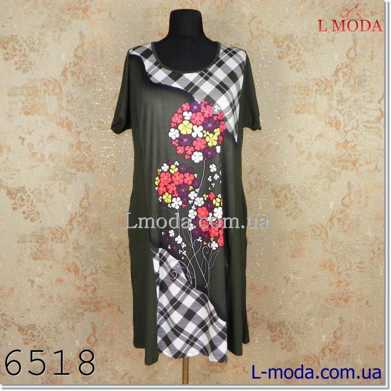 Платье в клетку с цветами 56, арт. 026-4566