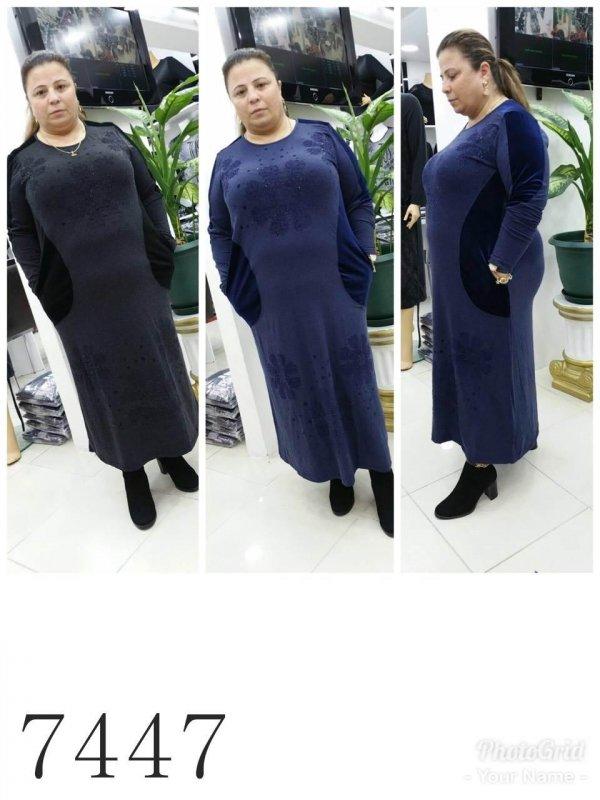Платье с карманами 56, Синий