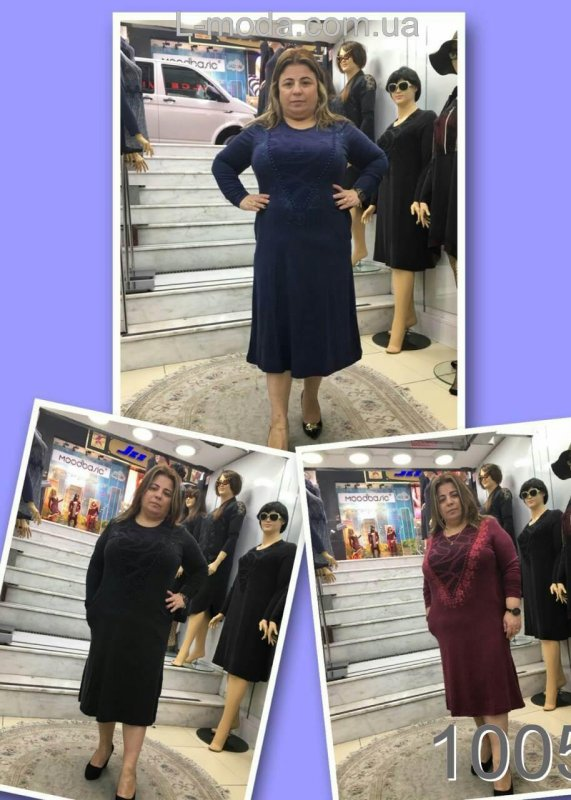Платье трикотаж-ангора 54, Синий