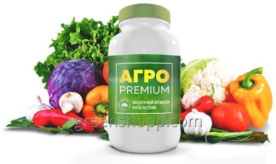 Buy AGRO PREMIUM (Premium Agro) - agro paste activator of plant growth