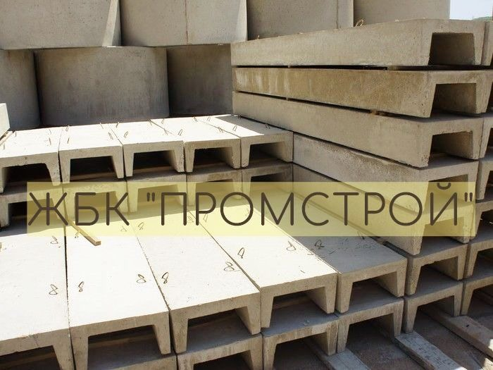 Buy Concrete goods Tray of heating mains, water throughput trays