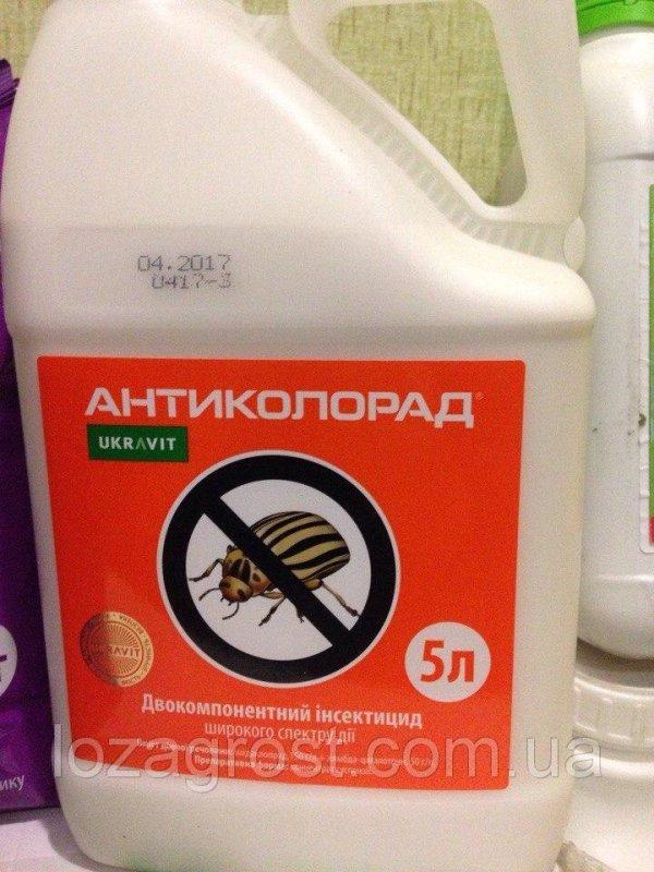 Комбинированный инсектицид Антиколорад Укравит