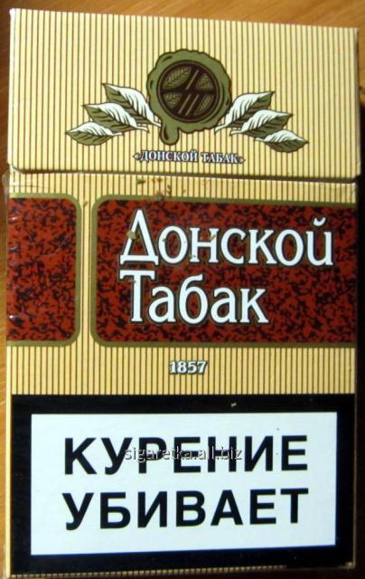 Сигареты Марвел ванилла(MARVEL SWEET VANILLA)
