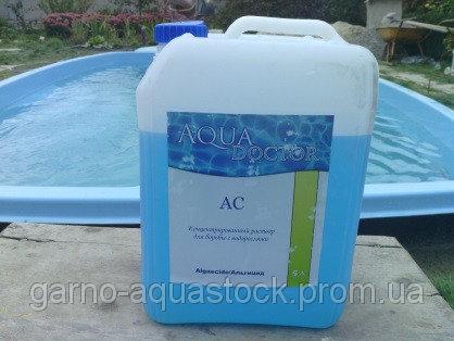 """Средство против водорослейАльгицид (жидкость). """"AquaDOCTOR"""" Китай. Канистра 5л"""