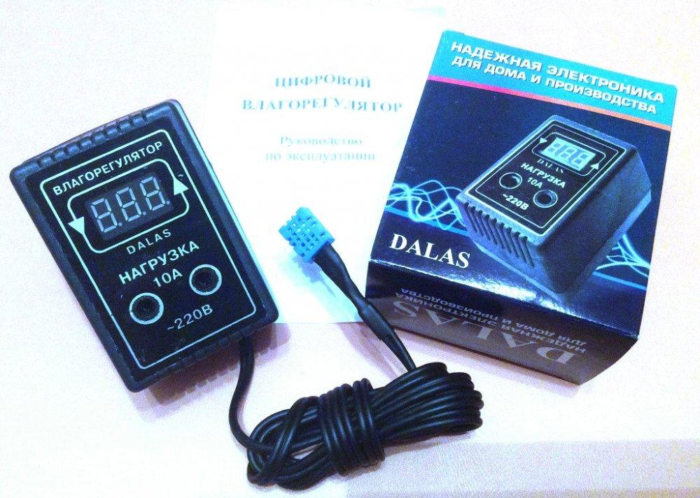 Влагорегулятор цифровой двухпороговый инкубатора DALAS 10А