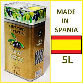 Оливковое масло Oro Verde 5л.  Испания