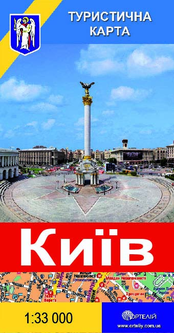 "Buy Tourist map ""KIEV"", scale 1: 33 000"