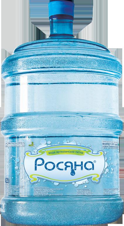 clear drinking water of rosyan buy in kiev