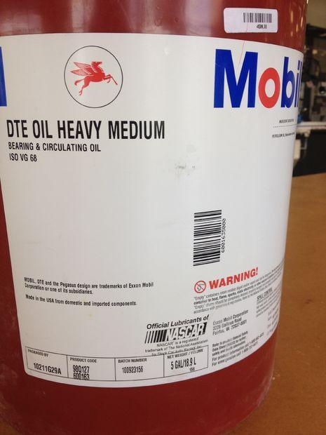Гидравлическое масло Mobil DTE