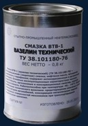 Вазелин технический ВТВ-1