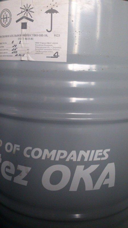 Смачиватель ОП-10 вещество вспомогательное