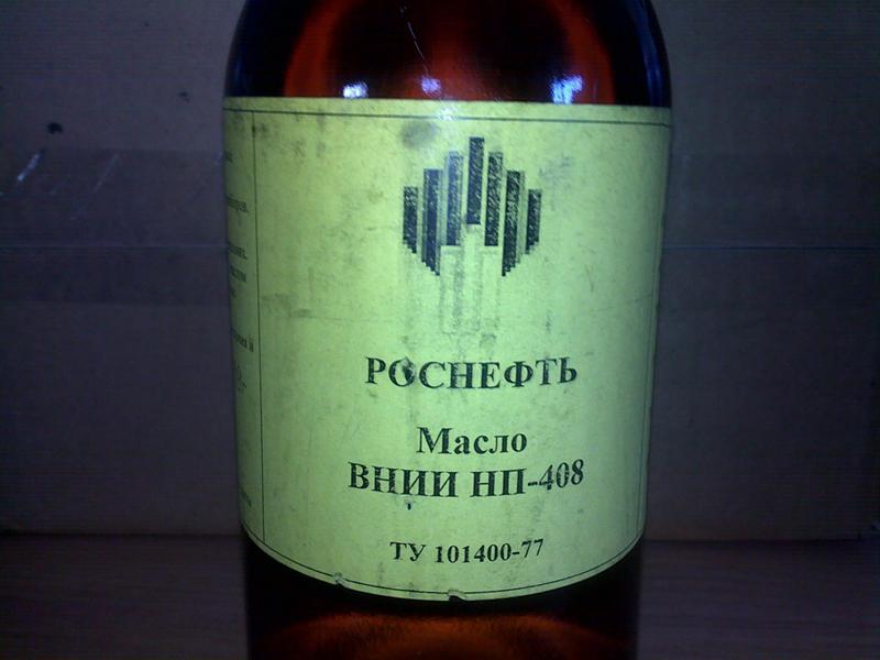 Масло ВНИИНП-408