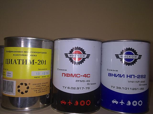 Смазка Циатим-221 ГОСТ 9433-80