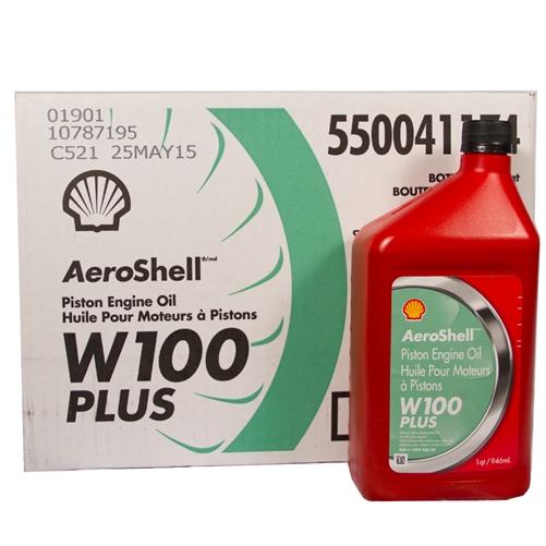 Авиационное масло AeroShell Oil W 100 Plus