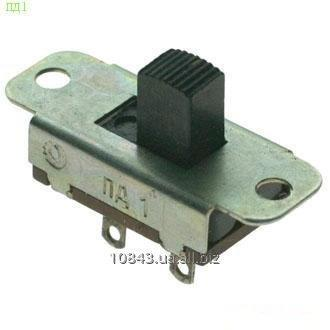 Buy PD1 switches