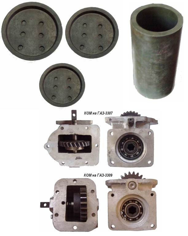 Buy Spare parts on tower vehicles of TVG-15N and breakdown vehicles for repair of the contact AT-70M-041 networks