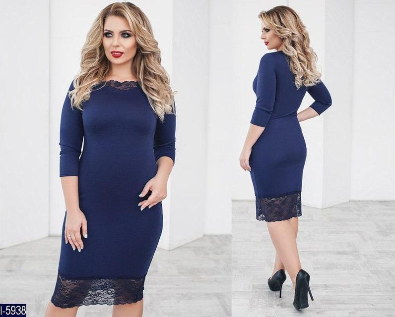 c69d2d91cd4 Платье темно синее с кружевом I-5939 купить в Одессе