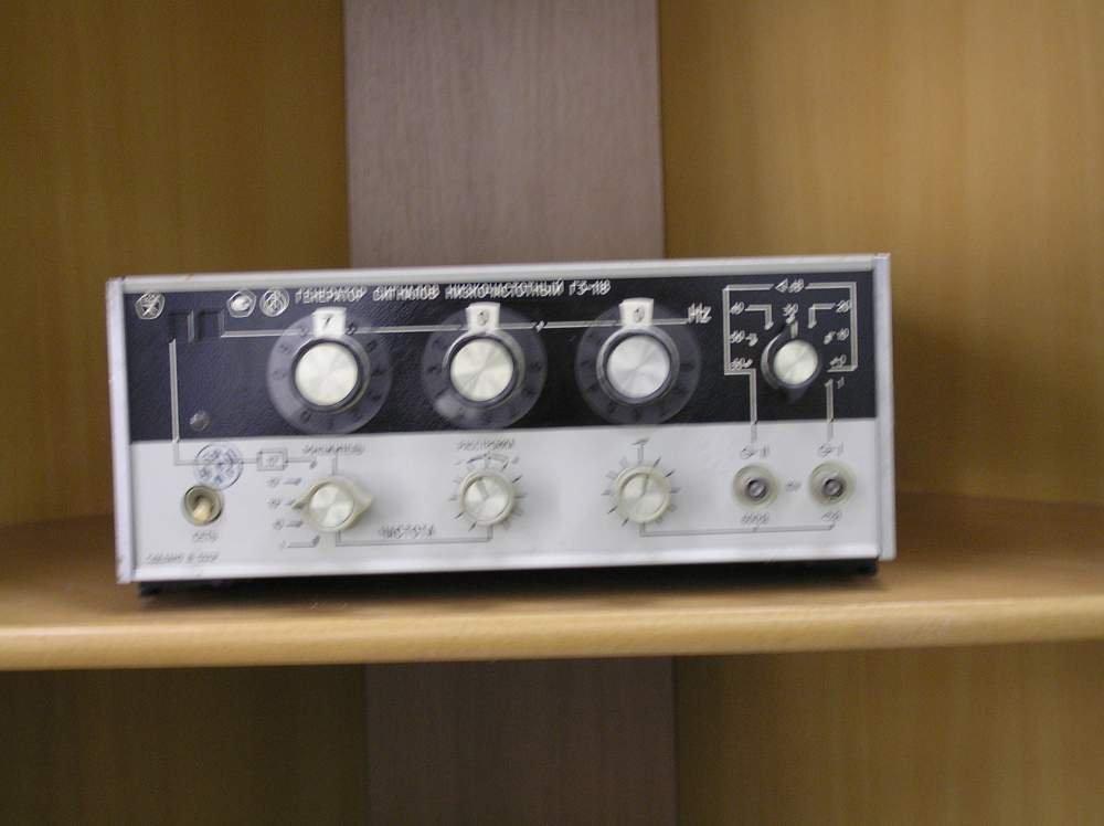 генератор сигналов Г3-118