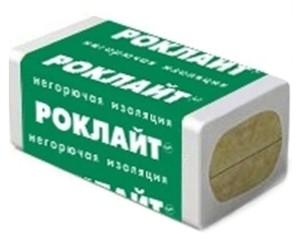 Мінеральна вата РОКЛАЙТ ЛАЙТ 1200х600х50 (5,76м.кв) 8 плит