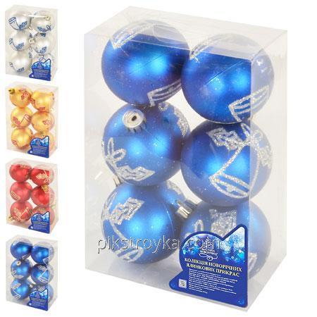 Купить Новый год Игрушка шарик набор д.6см 6шт/кор 8457