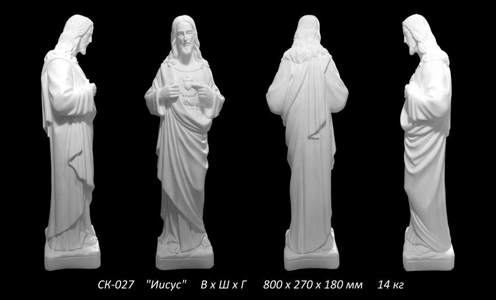 Buy Sculpture of Jesus