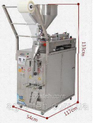 Автомат для фасовки меда в стики или саше пакеты