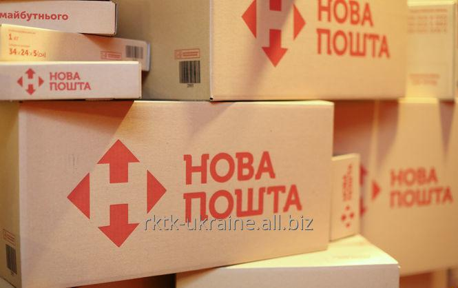 Коробка картонная от 0,5 кг до 40 кг