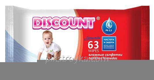 Купить Салфетки влажные для детей Discount 63шт Ромашка
