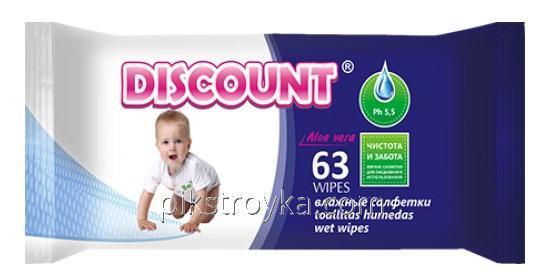Купить Салфетки влажные для детей Discount 63шт Алое