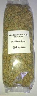 Buy Coffee green in grains, 0,5kg.