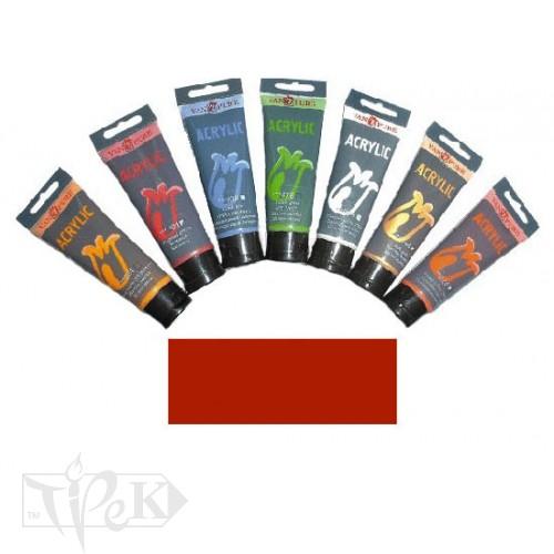 Купить Акриловая краска 75 мл 102 красная яркая Van Pure