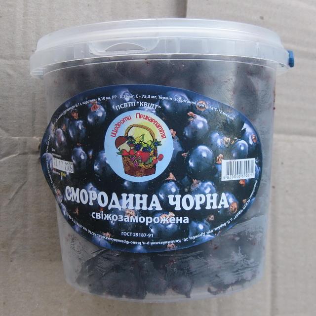 Купить Смородина черная замороженная, ведро 600 г