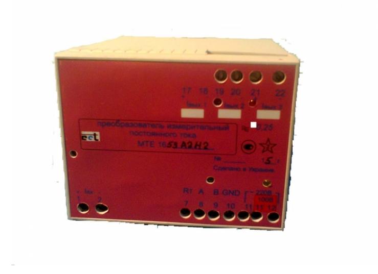 Преобразователи измерительные силы постоянного тока МТЕ-16хх