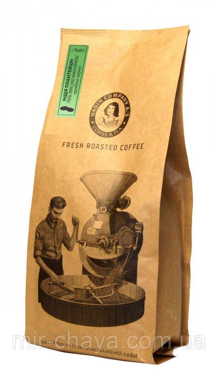 Купить Кофе Арабика Индия Плантейшн в зернах , 0,5кг.