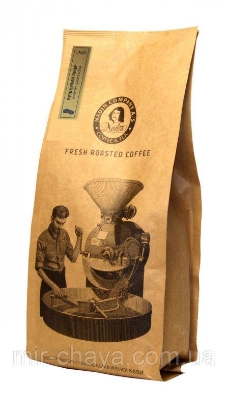 Кофе ароматизированныйв зернах Вишневый ликер, 0,5кг.