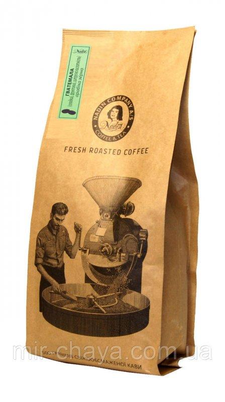 Купить Кофе арабика Гватемала в зернах 0,5кг.