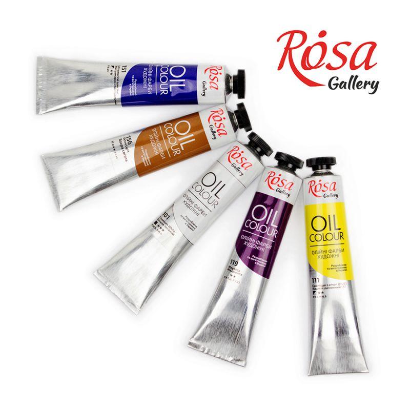 Краски масляные ROSA Gallery 45мл